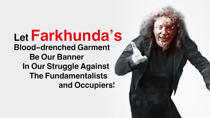 spa statement on martyrdom anniversary of farkhunda english