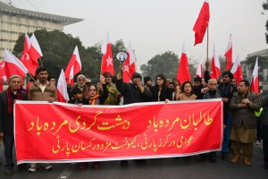989 awp and cmkp protest against taliban 300x200