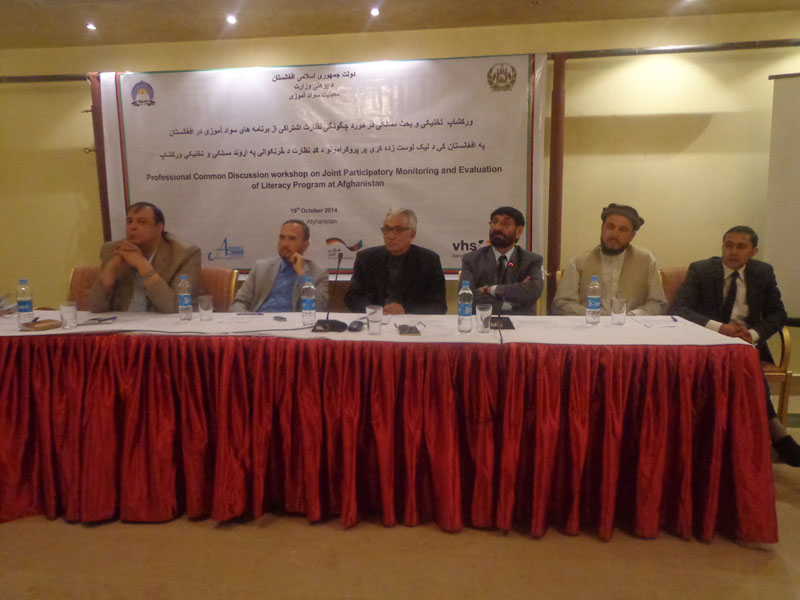 opawc participted in workshop on monitoring of literacy program19oct2014