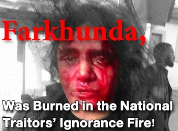 1076 farkhunda afghan girl was burned eng 350x257