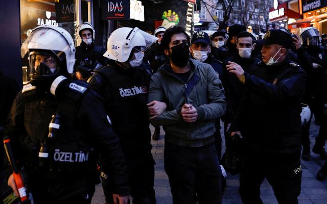 arresti di Bogazici